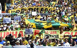 弹劾总统罗塞夫议案 巴西众议院过关