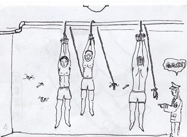 酷刑演示:吊铐。学员双手被用细绳、手铐长时间吊起,有的细绳崩断,有的勒入肉中,铐断筋骨,致使学员昏死过去。受刑后手臂长时间不能活动,重者终身残废(明慧网)