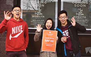 溫哥華「問候陌生人」活動 鼓勵華人參與