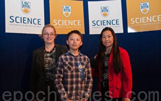 加拿大14歲華裔神童考入名牌大學