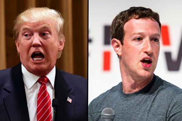 川普提上訴 要求恢復臉書及Instagram帳號