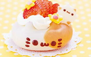 超人气动物甜甜圈 (4)变身可爱小蛋糕