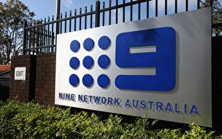 澳洲九号电视台与费尔法克斯媒体年底合并