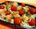 烤鸡块脆佐脆蔬沙拉(家和/大纪元)