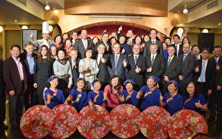 2015大洋洲地区台湾美食厨艺巡回讲座