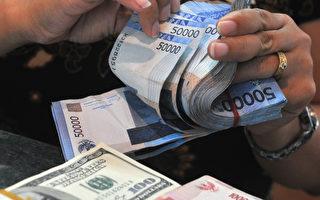 出口不振 亞洲各國貨幣面臨貶值壓力