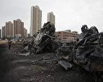 8月20日上午,習近平主持中共政治局常委會,表示要嚴查天津大爆炸案。中國問題專家季達表示,中國政局的核心問題就法輪功問題,這次天津大爆炸背後牽動的暗線還是這個問題。(AFP PHOTO)