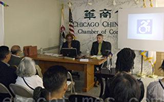 市府修订法规 商户需确保残障者权利