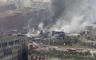就在官员说北京处理危险化学品的公司有70%存在安全隐患之后不久,在天津爆炸地点爆发四处新火灾。(AFP)
