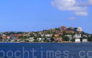 澳洲房地产最贵十区 悉尼占八个
