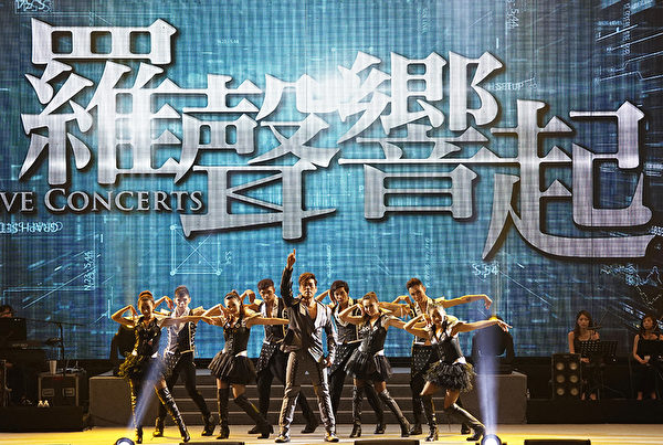 """罗时丰8月22日晚间在苗栗巨蛋举行入行30年首次个唱""""罗声响起""""演唱会。(大取国际娱乐提供)"""