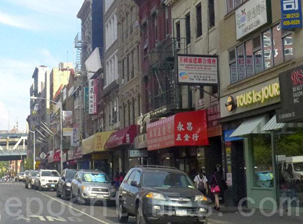 """福州人聚集的地威臣街上,越来越多的韩国化妆品牌选择在这里开店,主打法式糕点的韩国烘焙品牌""""多乐之日""""(Tous Les Jours)已完成门面装修,预计很快会开张。(蔡溶/大纪元)"""