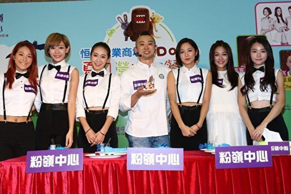 港星Super Girls陳思欣 化身美廚做甜品