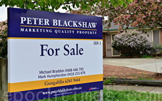 当前形势下 半数澳洲人不确定如何购房