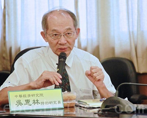 经济学者吴惠林(许享富 /大纪元)
