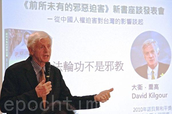 揭发中国发生活摘器官暴行的大卫乔高。(许享富 /大纪元)