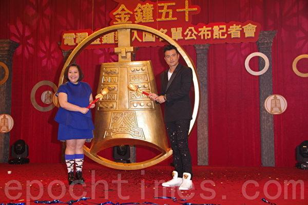 第50届电视金钟奖入围名单公布记者会于2015年8月26日在台北举行。图为李铭顺(右)、钟欣凌。(黄宗茂/大纪元)