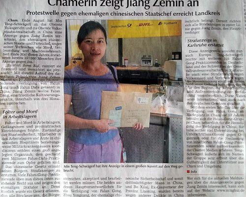 德国媒体关注法轮功起诉江泽民