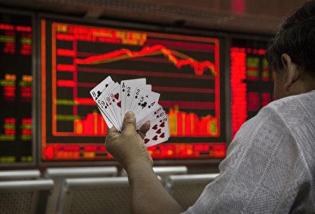 金融学者提醒大陆投资者:牛市是散户屠宰场