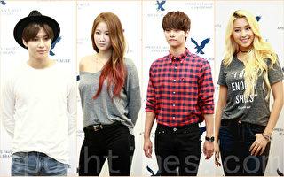 SISTAR、VIXX、SHINee成员出席品牌活动