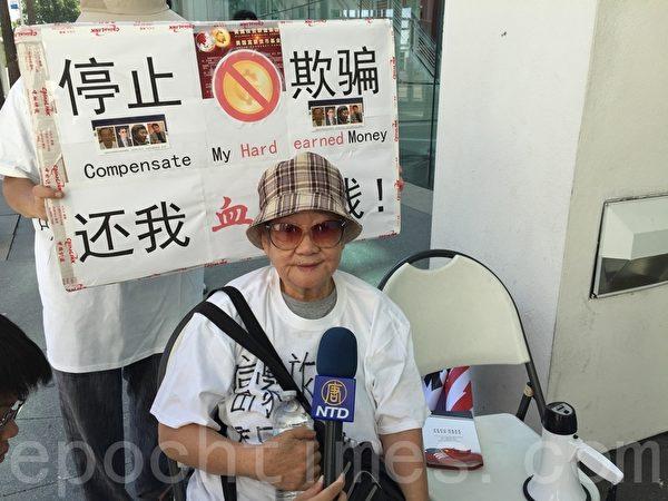 參加抗議珍寶幣的大陸劉姓退休醫生。(大紀元)