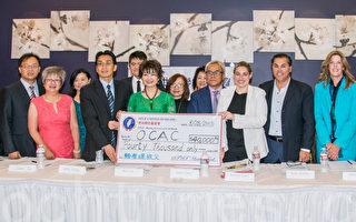 旧金山湾区世台基金会为台湾尘爆捐4万美元