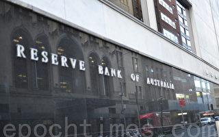 澳洲儲備銀行稱投資者推高了房價