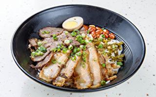 新开中餐美食报料  摆平胃乡愁