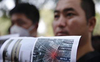 天津當局壓低8.12爆炸死亡人數 惹眾怒
