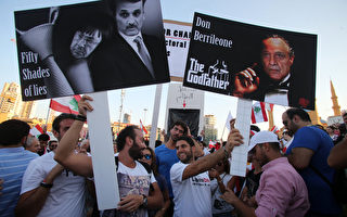 組圖:黎巴嫩垃圾大戰引爆示威 萬人怒吼