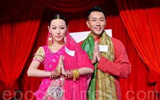 劉心悠劉浩龍共舞 穿印度婚紗宣傳新片