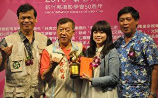 竹县摄影学会50周年展