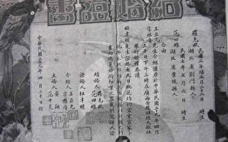潘晴:中華民國抗日戰爭對全球二戰戰局的貢獻