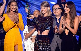 美MTV音樂獎 泰勒‧斯威夫特成大贏家