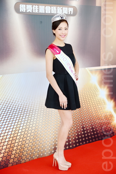 2015香港小姐竞选得奖,亚军是4号的庞卓欣。(宋祥龙/大纪元)
