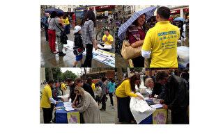 伦敦圣马丁广场  民众支持法轮功