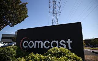 美通信巨頭Comcast超高速有線網 至少快50倍