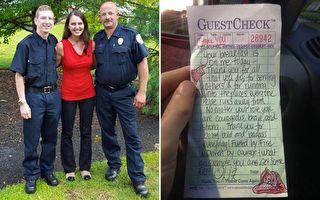兩消防員下火線 女招待為其早餐埋單 巨大回報讓她震驚
