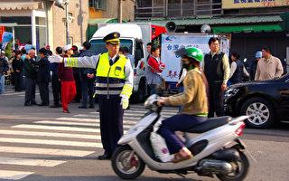 遏止交通事故 高市全年拼罚15亿