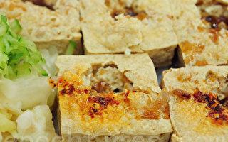 美雜誌評選臭豆腐為「最不尋常美食」