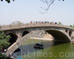 建筑奇技夸世1400年 中国赵州桥