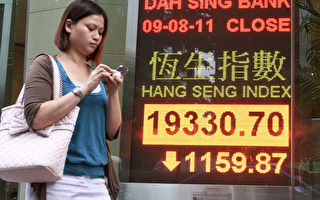 憂中國經濟放緩 亞洲股市跌至三年半最低