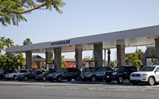 洛杉磯油價將降低? 托倫斯煉油廠擬增產