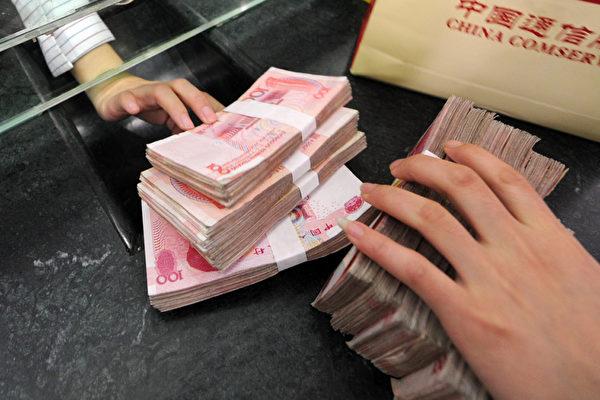 受瘟疫重创 汉口银行资产减少362亿