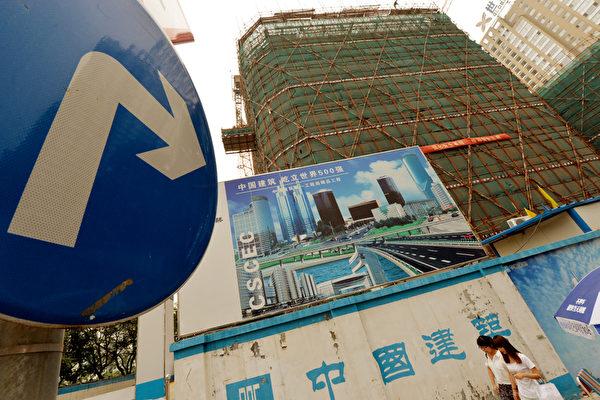 大陸樓市出現漲不動現象,有業界人士表示,樓價出現下滑跡象。(MARK RALSTON/AFP/Getty Images)