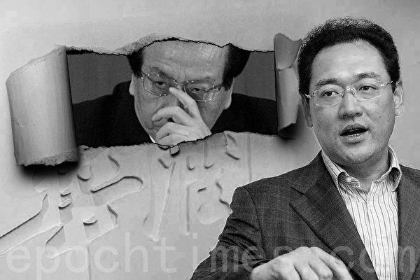 曾庆红的亲信宋林被开除党籍立案侦查