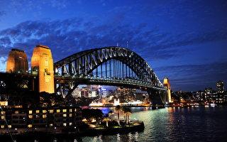 悉尼港灣大橋 世上最高的鋼鐵拱橋
