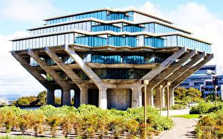 UCSD全美高校排名第九 略遜於去年