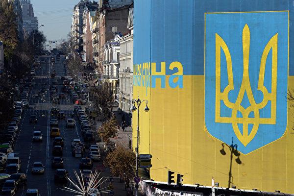 相较2014年第二季的房价趋势,乌克兰基辅下降10.64%。(VASILY MAXIMOV/AFP)