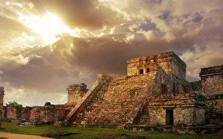 古老玛雅文明虽然消失了 仍影响自然环境